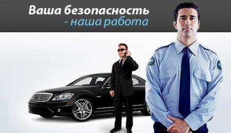 Безопасность бизнеса: пультовая охрана
