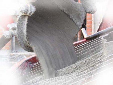 Интересное про бетон